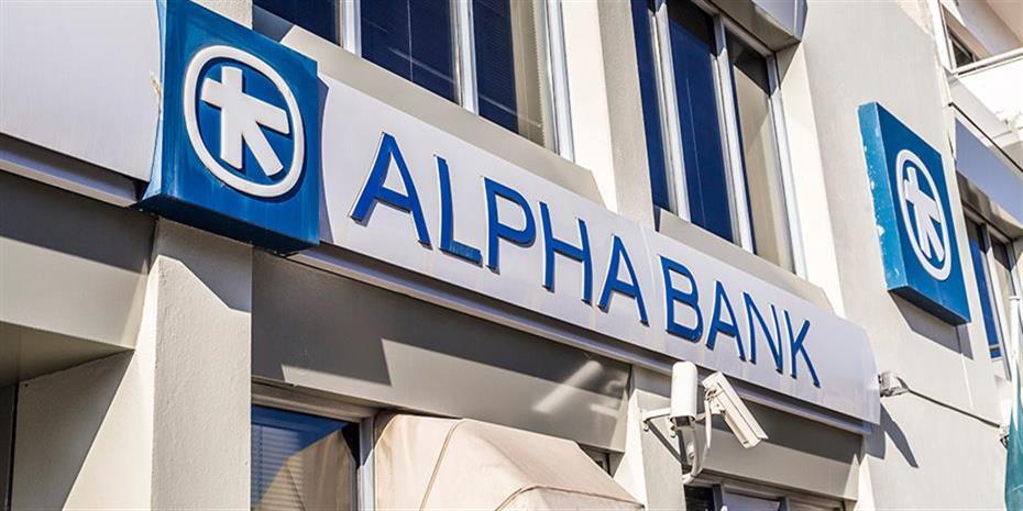 Alpha Bank.  Η αξία των ξένων θυγατρικών είναι 700 εκατομμύρια ευρώ