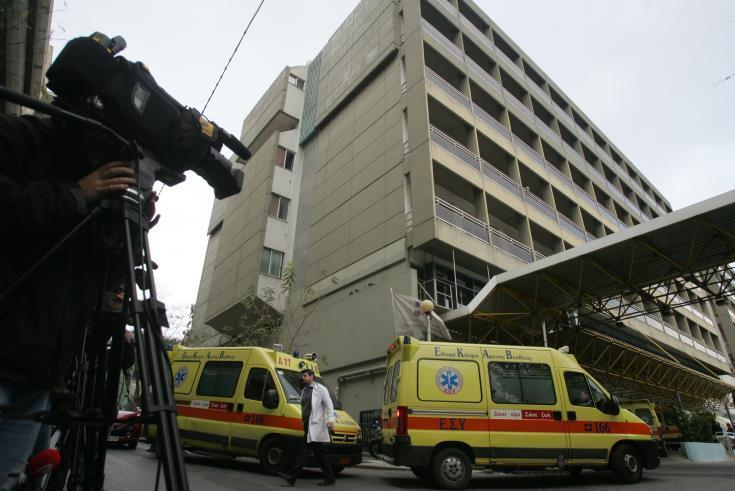 e39b668d1b5 ΔΕΕ: Σύννομες αποφάσεις δημόσιων νοσοκομείων | Stockwatch - Παράθυρο ...