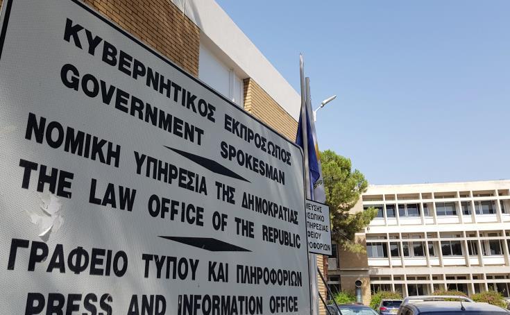 ΜΟΚΑΣ: Πληροφορίες από Τρ. Κύπρου για Jho Low